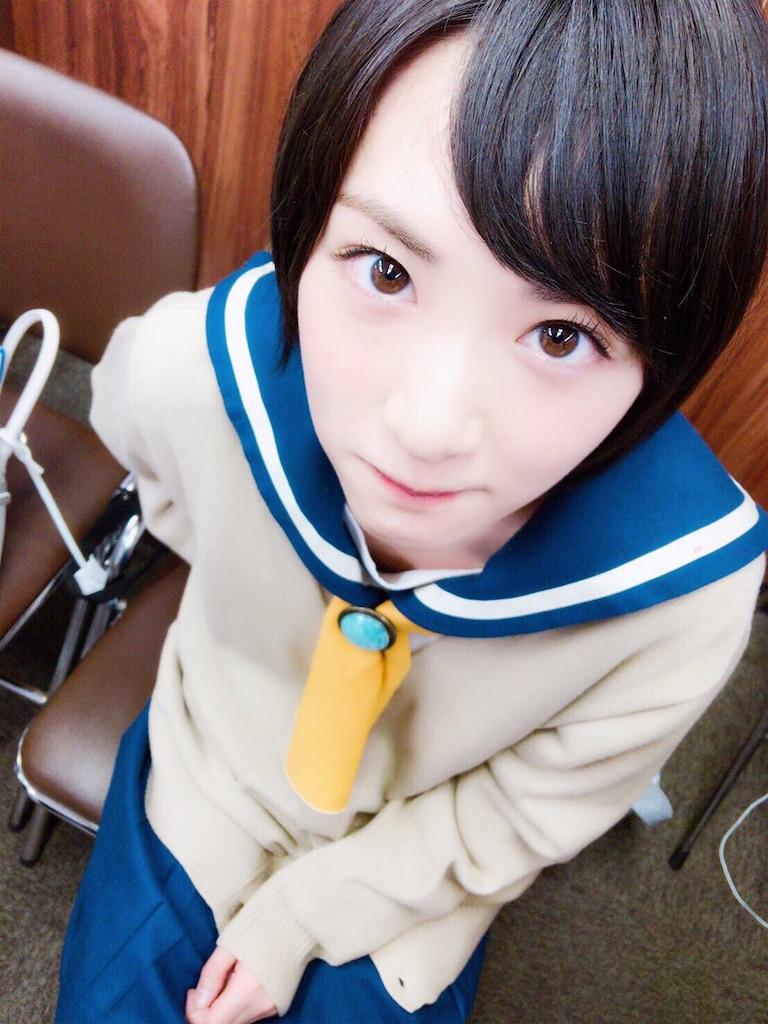 f:id:kawaiikoippai:20190327230351j:image