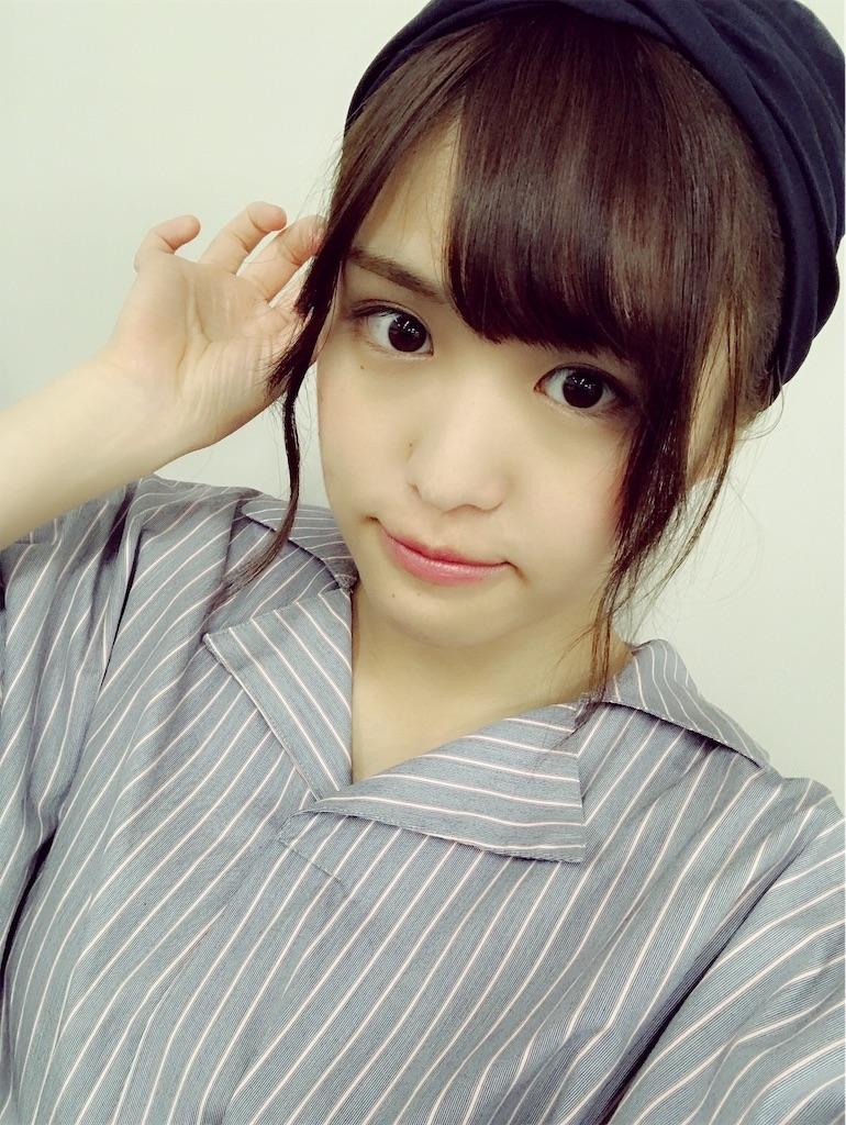 f:id:kawaiikoippai:20190327230721j:image