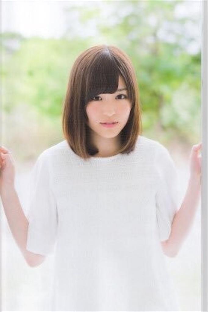 f:id:kawaiikoippai:20190327230802j:image