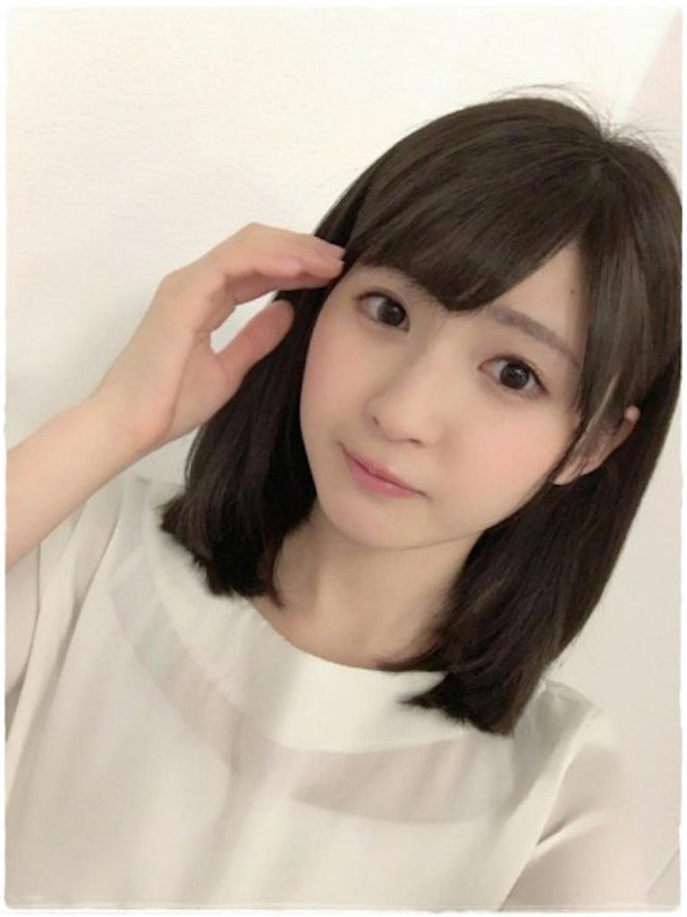 f:id:kawaiikoippai:20190327231634j:image