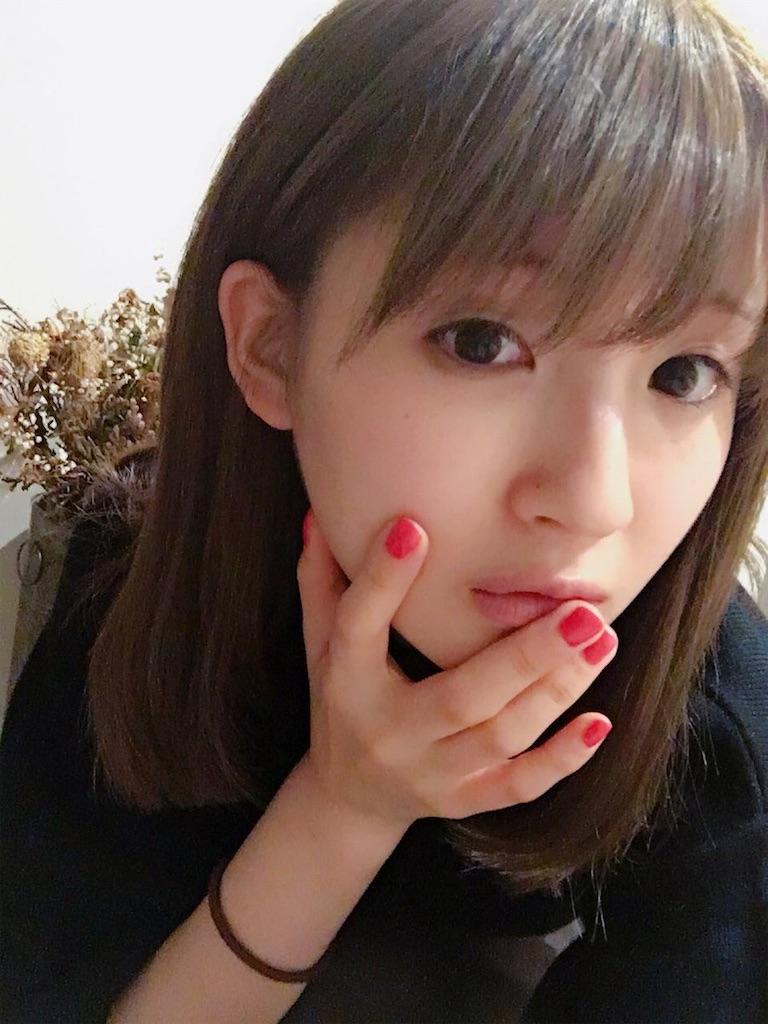 f:id:kawaiikoippai:20190327231742j:image