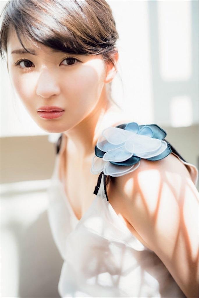 f:id:kawaiikoippai:20190327231751j:image