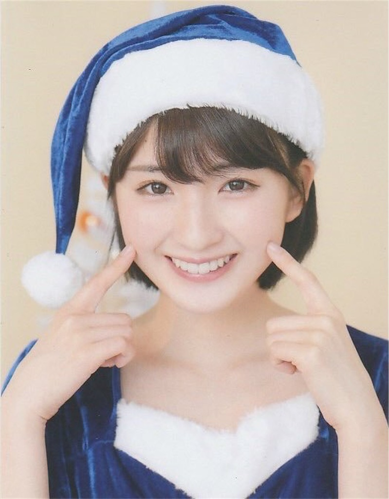 f:id:kawaiikoippai:20190327231755j:image