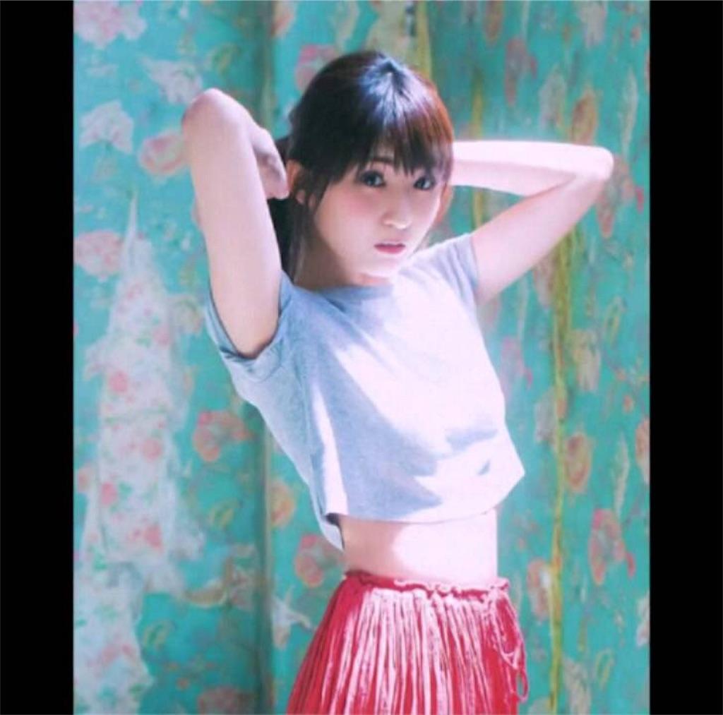 f:id:kawaiikoippai:20190327231815j:image