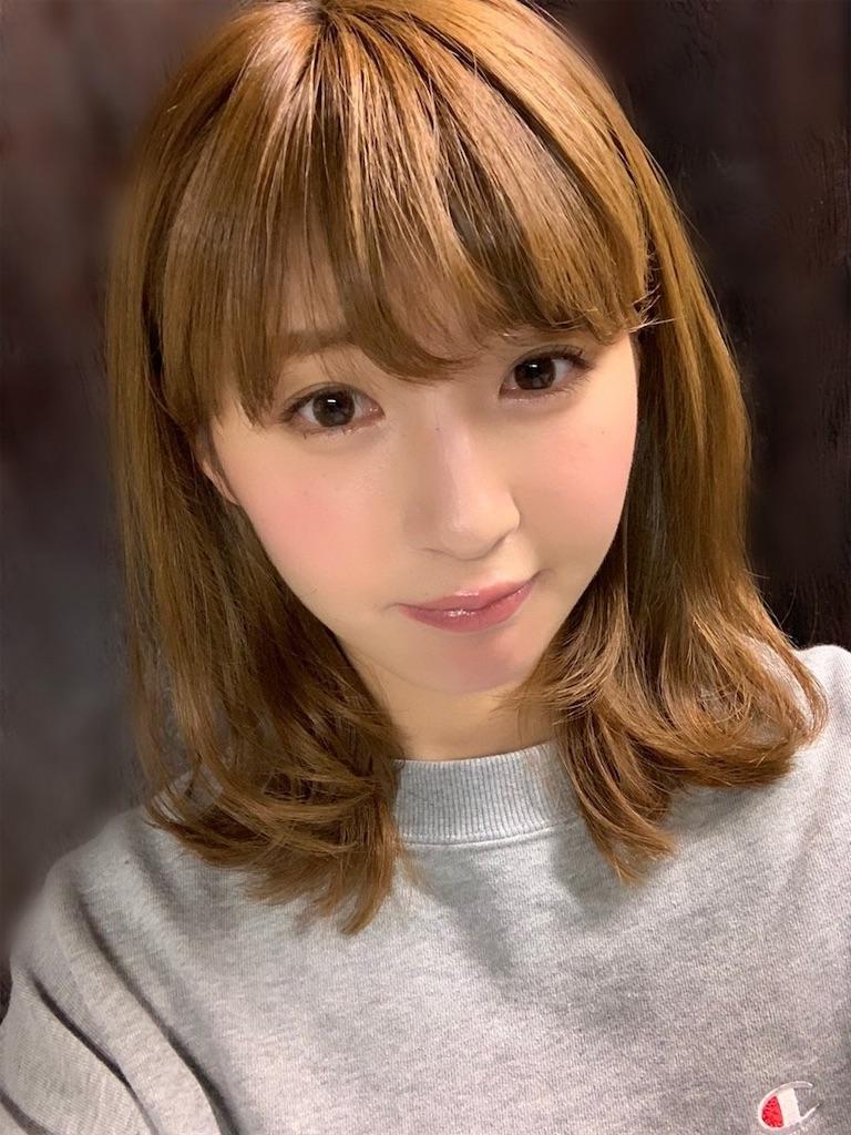 f:id:kawaiikoippai:20190327231836j:image