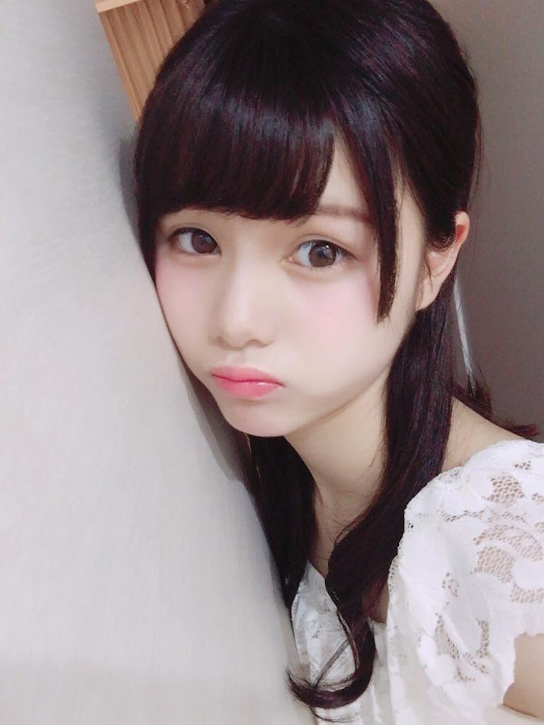 f:id:kawaiikoippai:20190327233417p:image