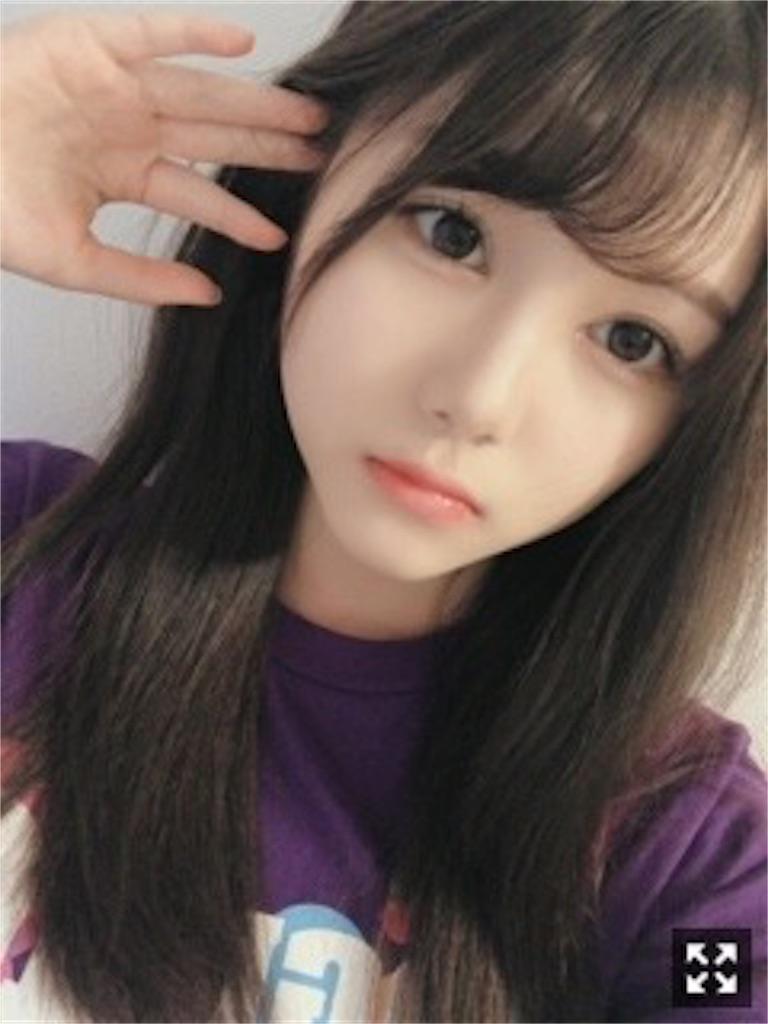 f:id:kawaiikoippai:20190327233428j:image