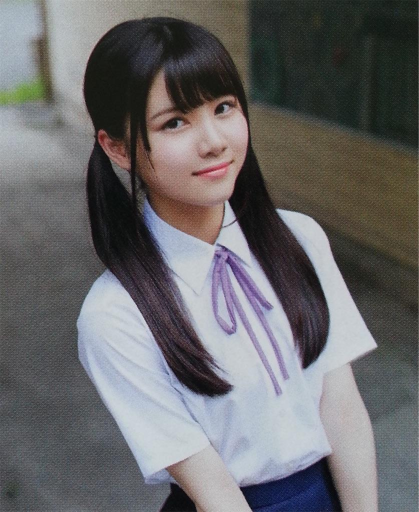 f:id:kawaiikoippai:20190327233433j:image