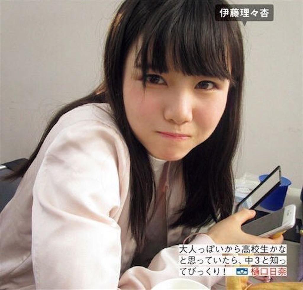 f:id:kawaiikoippai:20190327233520j:image