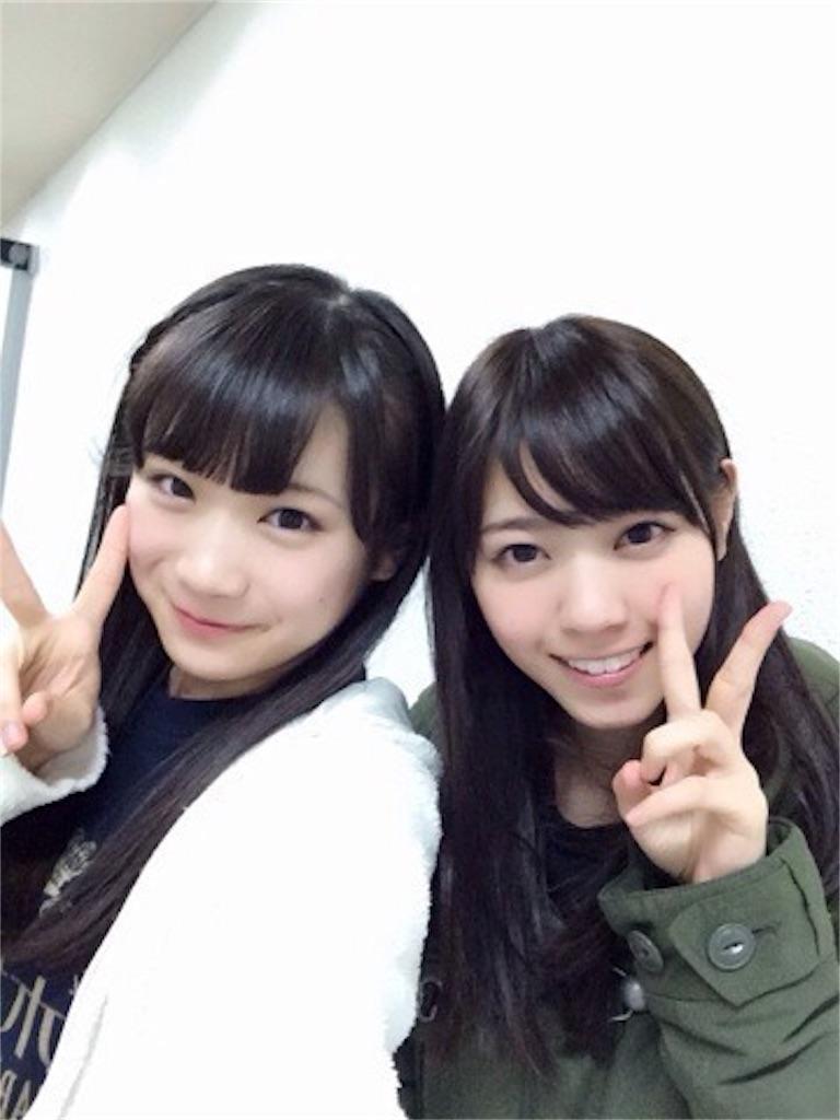 f:id:kawaiikoippai:20190329140010j:image