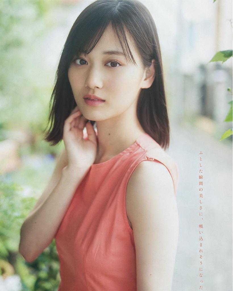 https://cdn-ak.f.st-hatena.com/images/fotolife/k/kawaiikoippai/20190406/20190406115010.jpg