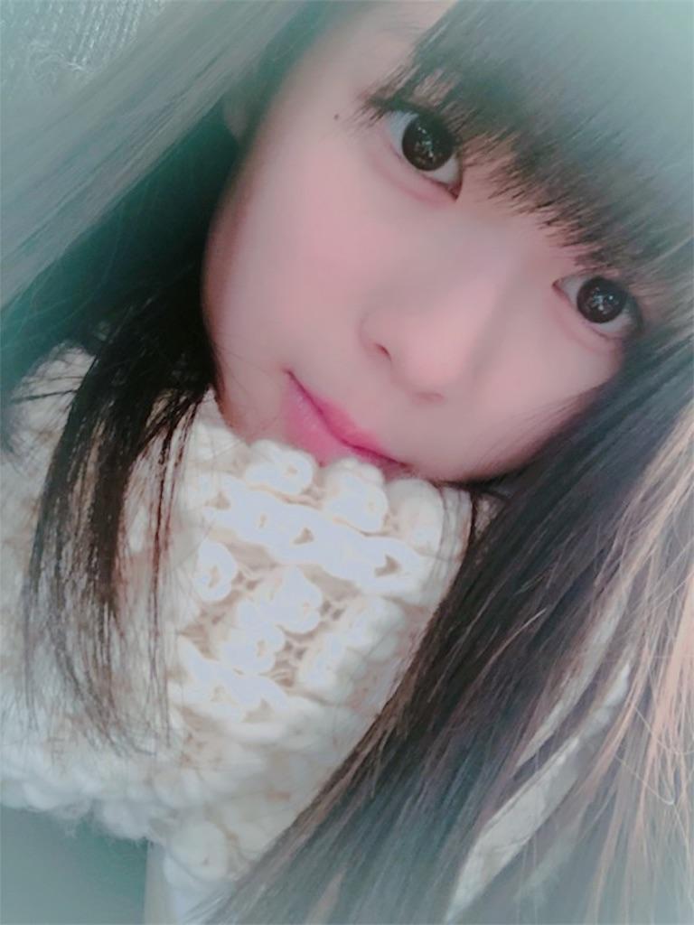 f:id:kawaiikoippai:20190407231946j:image