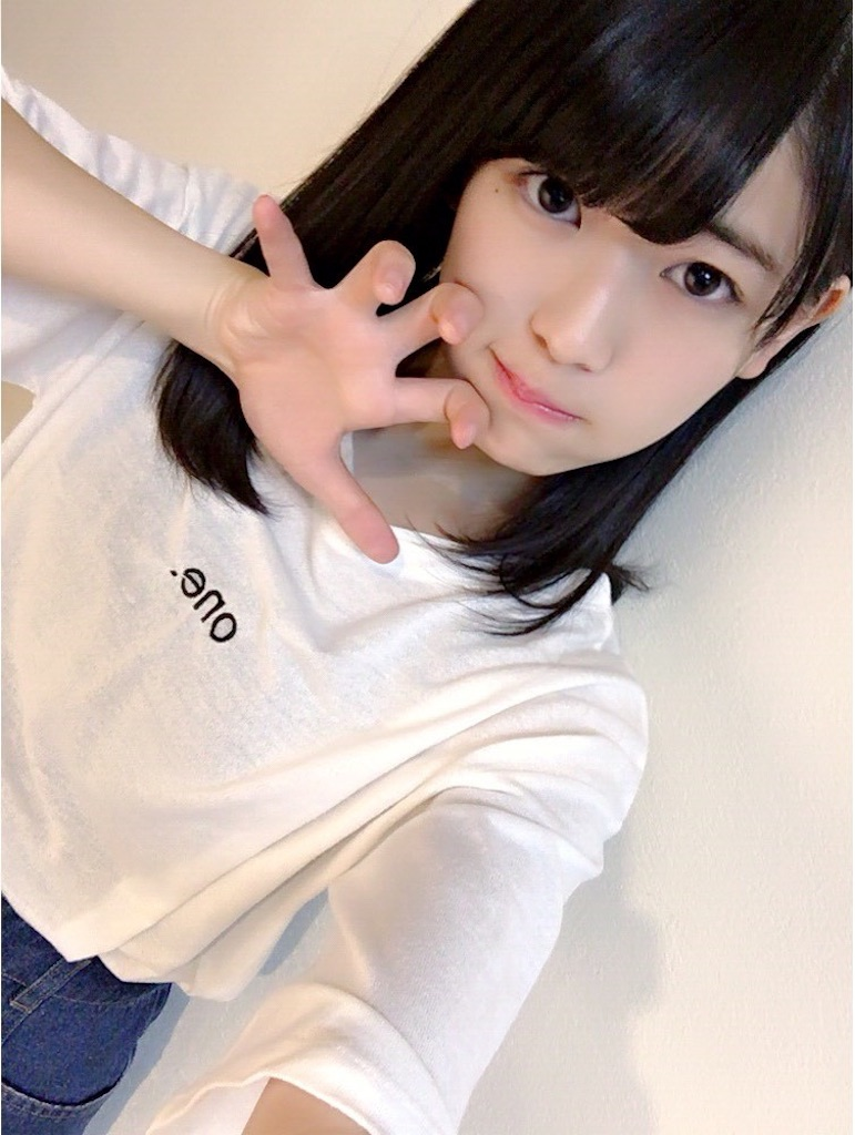 f:id:kawaiikoippai:20190407232041j:image