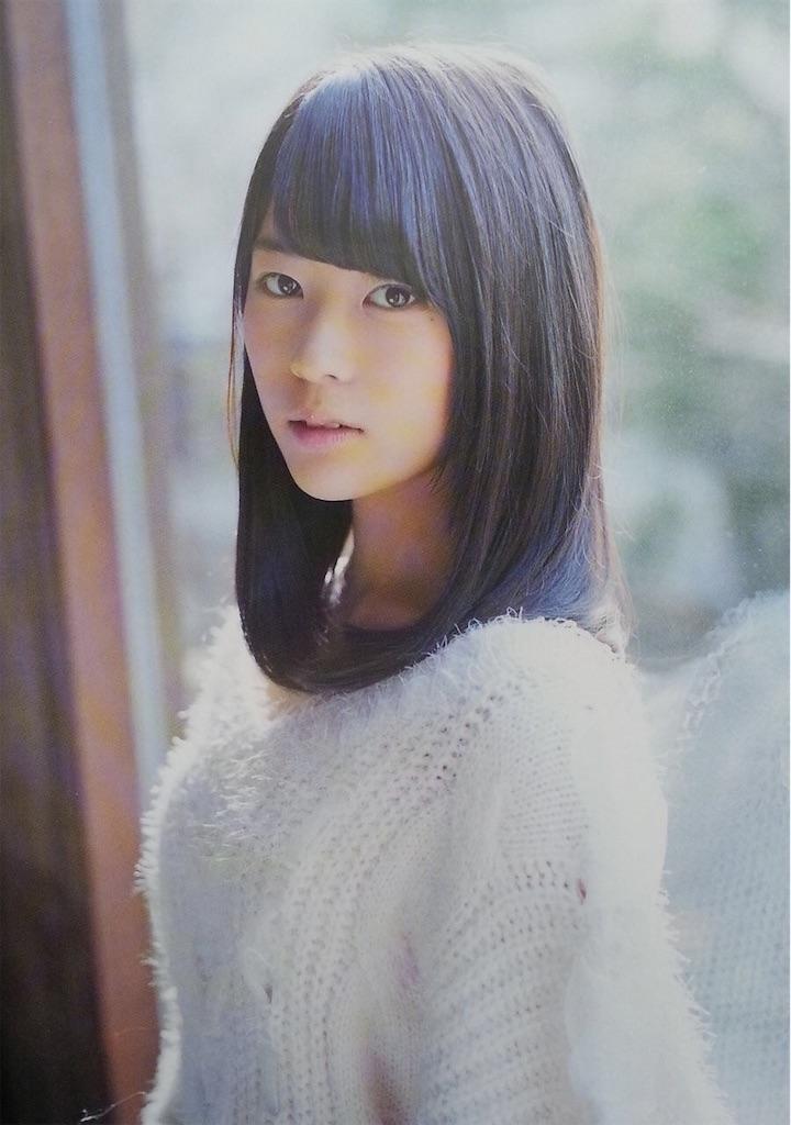 f:id:kawaiikoippai:20190407232048j:image