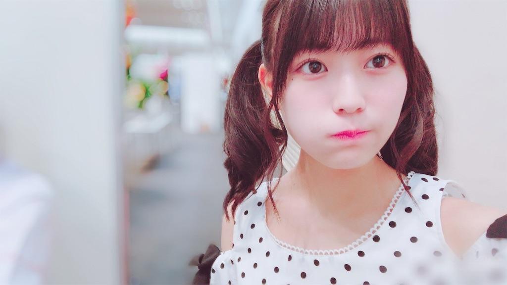 f:id:kawaiikoippai:20190407232054j:image