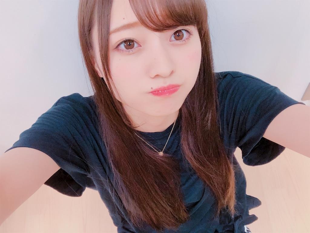 f:id:kawaiikoippai:20190407232304j:image