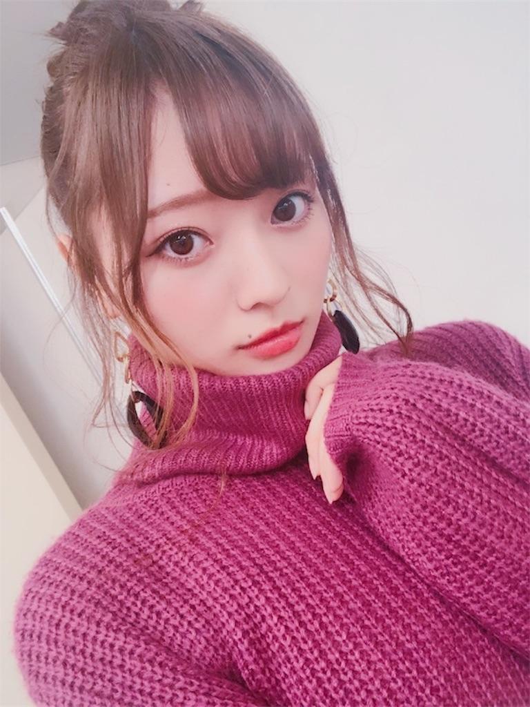 f:id:kawaiikoippai:20190407232331j:image