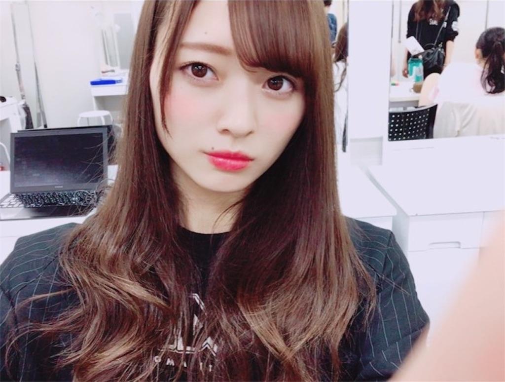 f:id:kawaiikoippai:20190407232335j:image