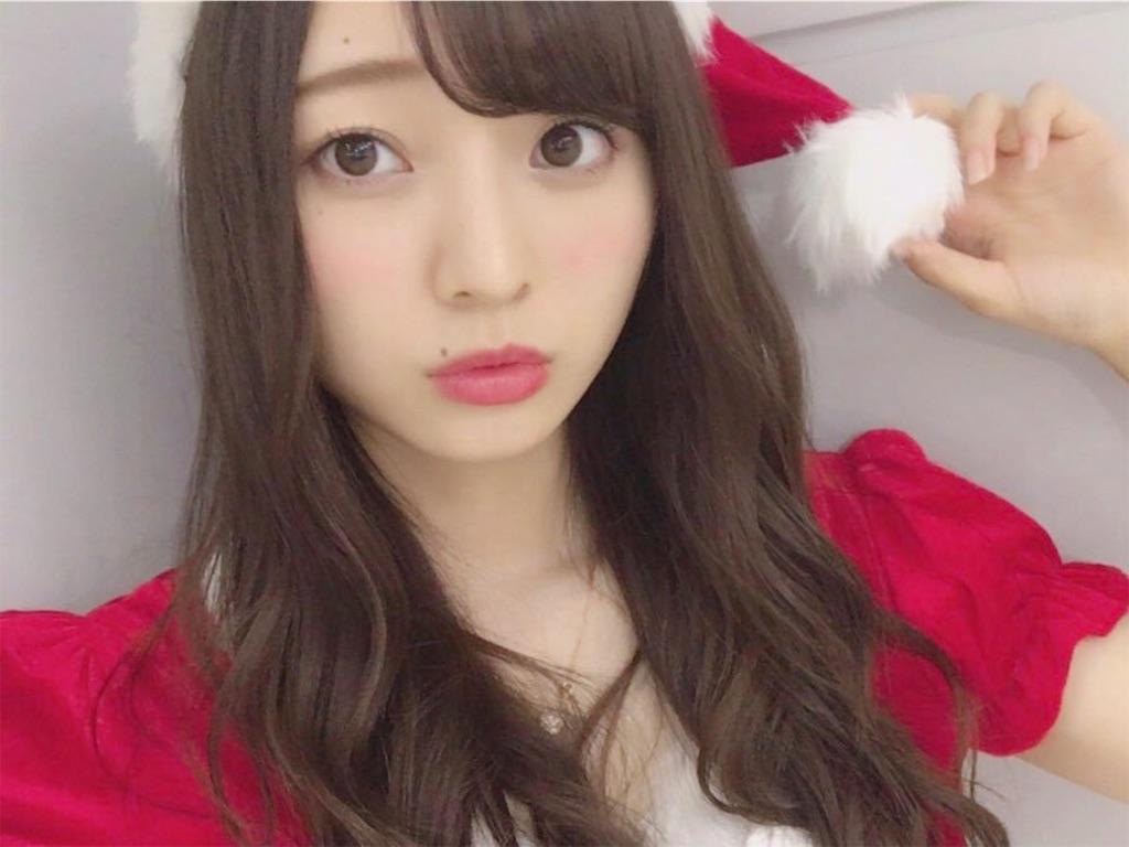 f:id:kawaiikoippai:20190407232340j:image