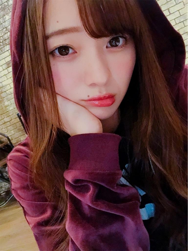 f:id:kawaiikoippai:20190407232411j:image
