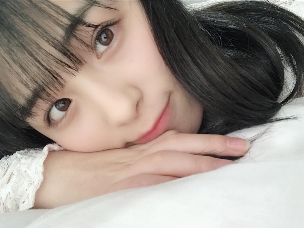 f:id:kawaiikoippai:20190408181324j:image