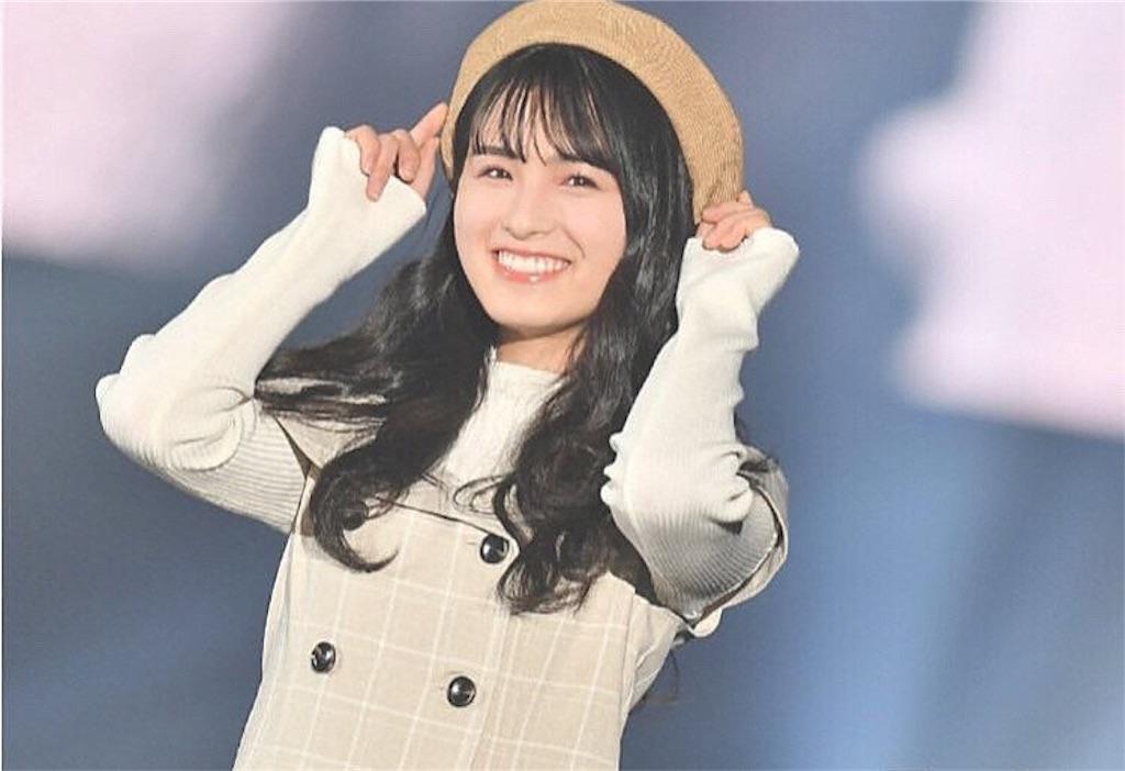 f:id:kawaiikoippai:20190408181358j:image