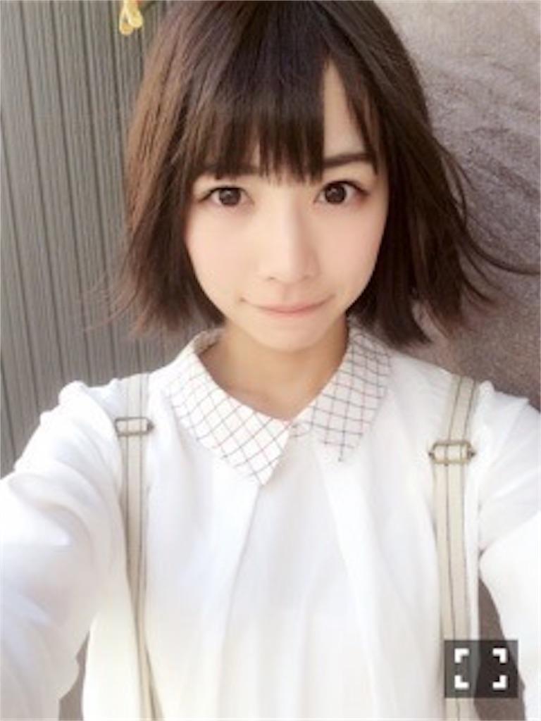 f:id:kawaiikoippai:20190408182034j:image