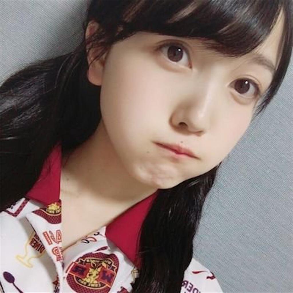 f:id:kawaiikoippai:20190408183102j:image