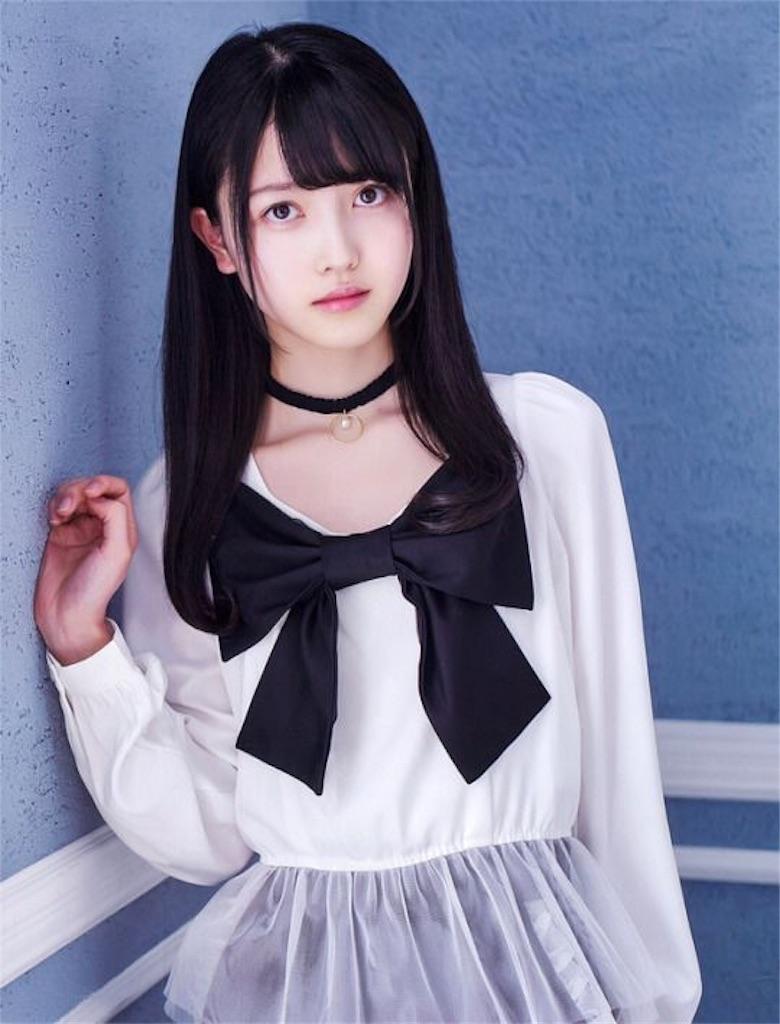 f:id:kawaiikoippai:20190408183112j:image