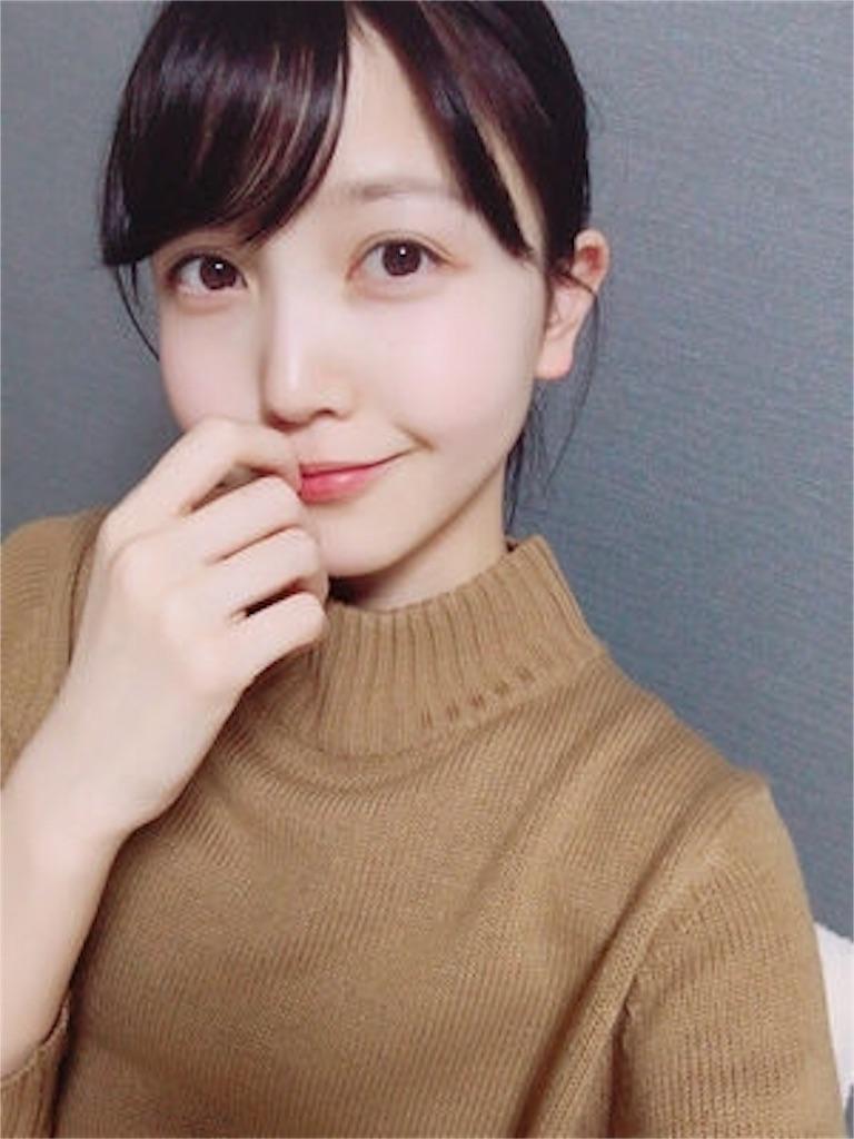 f:id:kawaiikoippai:20190408183118j:image