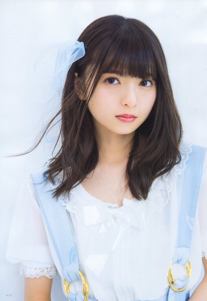 f:id:kawaiikoippai:20190408183922j:image