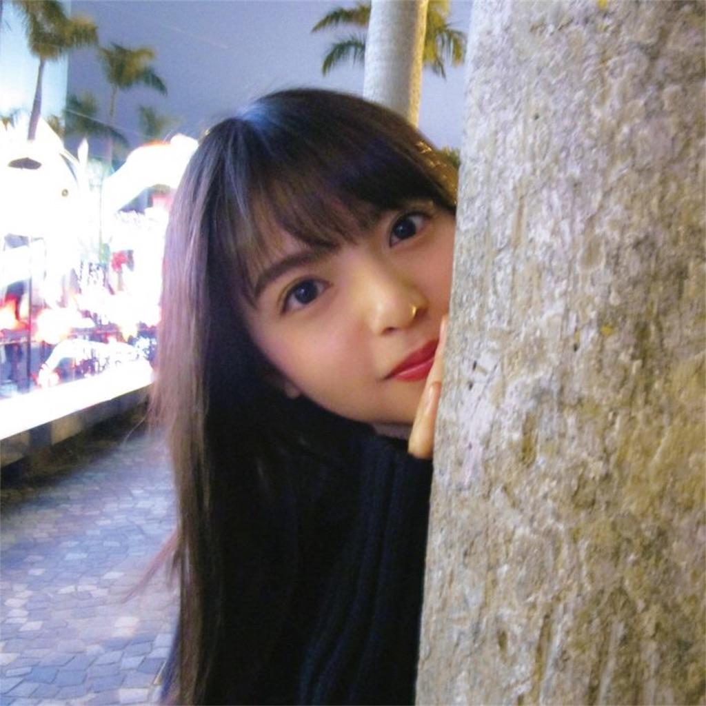 f:id:kawaiikoippai:20190408184044j:image