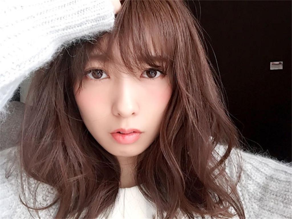 f:id:kawaiikoippai:20190408184251j:image
