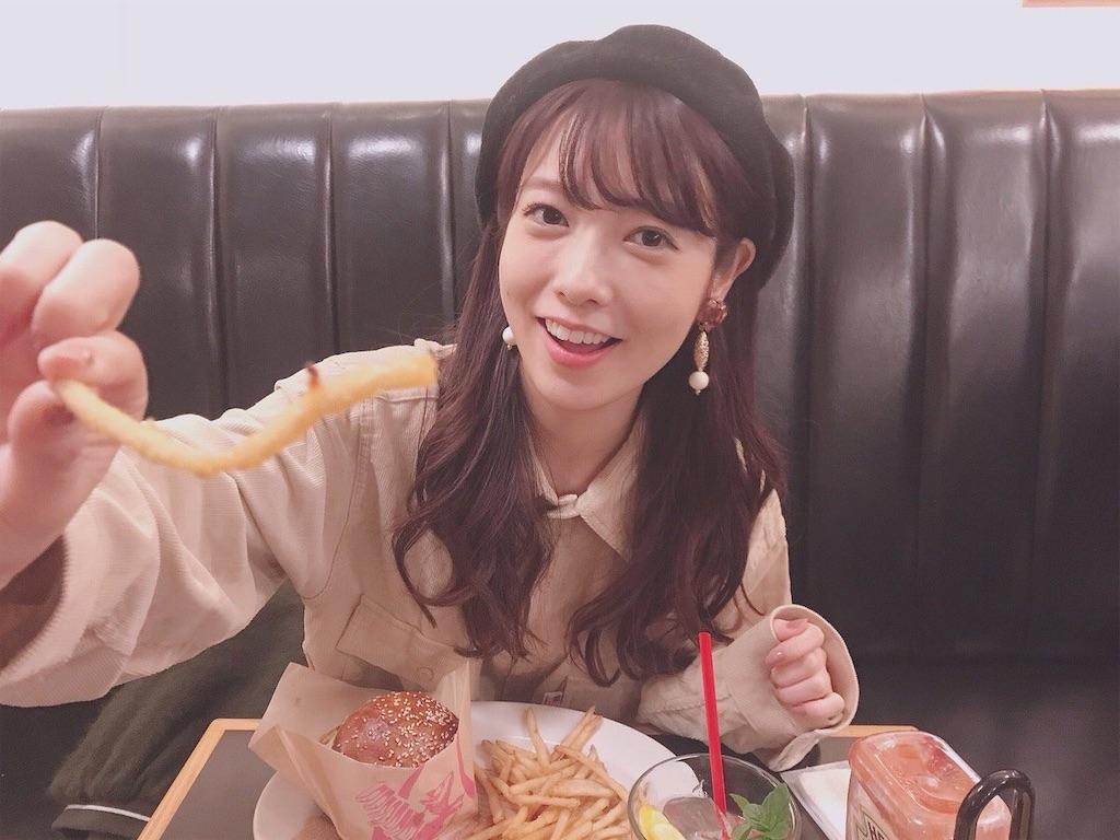 f:id:kawaiikoippai:20190408184422j:image