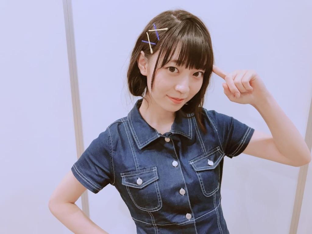 f:id:kawaiikoippai:20190408193222j:image