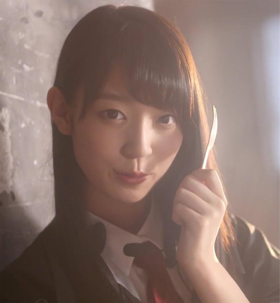 f:id:kawaiikoippai:20190408193236j:image