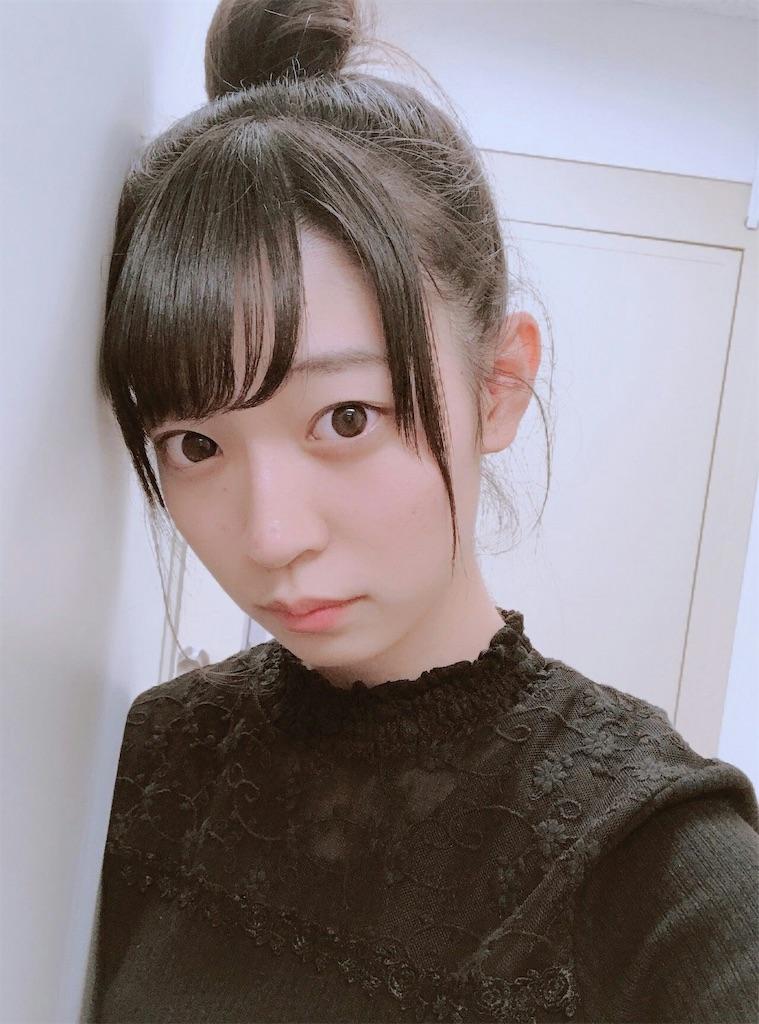 f:id:kawaiikoippai:20190408193241j:image