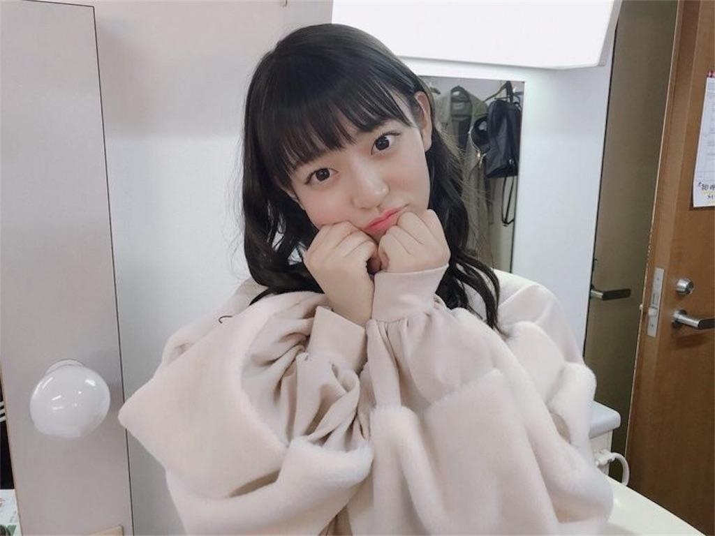 f:id:kawaiikoippai:20190408193256j:image