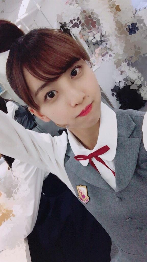 f:id:kawaiikoippai:20190408200310j:image