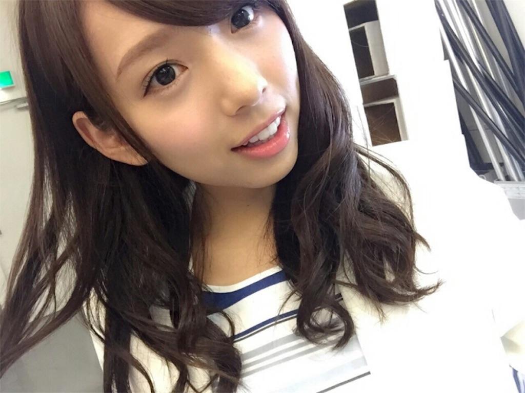 f:id:kawaiikoippai:20190408201508j:image
