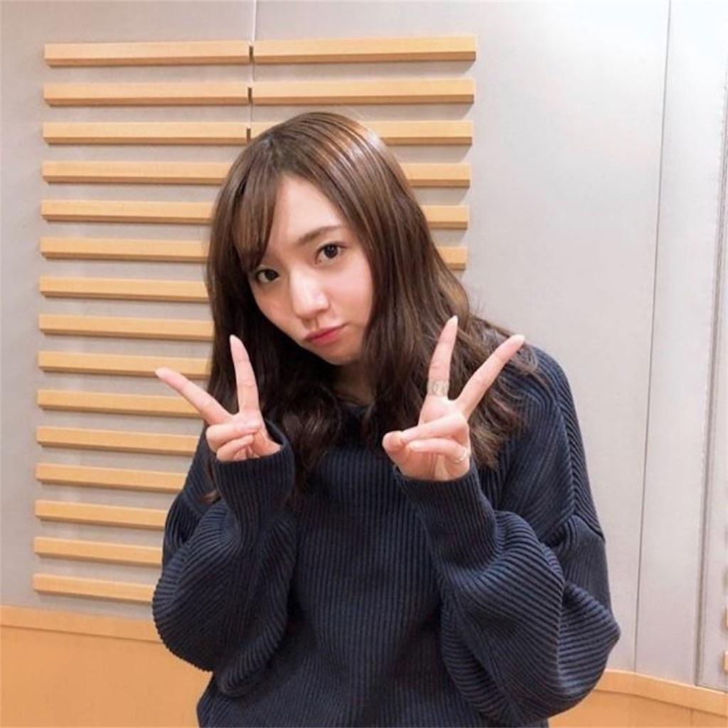 f:id:kawaiikoippai:20190408201609j:image