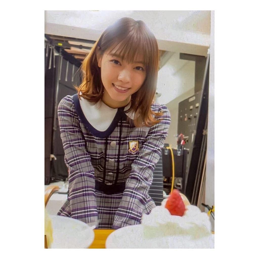 f:id:kawaiikoippai:20190408204417j:image