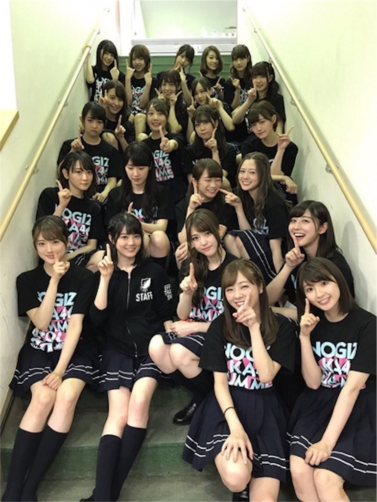 f:id:kawaiikoippai:20190414214644j:image