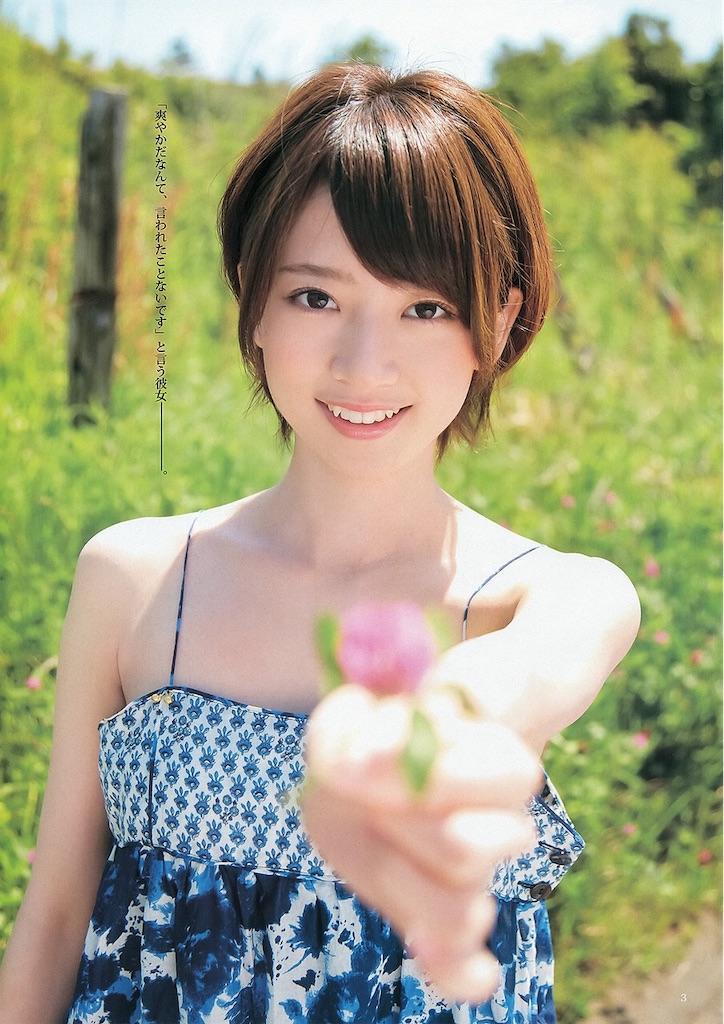 f:id:kawaiikoippai:20190425222955j:image