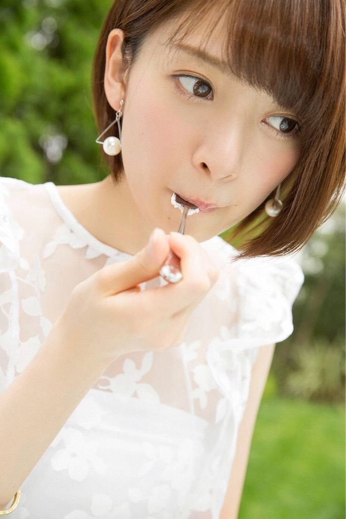 f:id:kawaiikoippai:20190425223008j:image