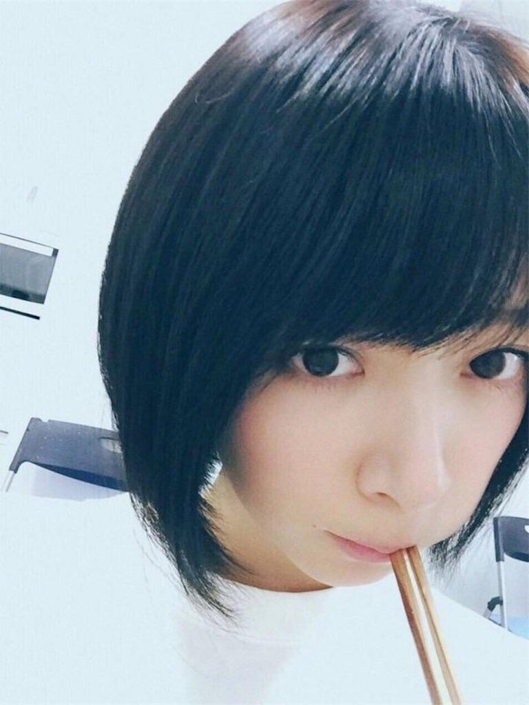 f:id:kawaiikoippai:20190425223012j:image