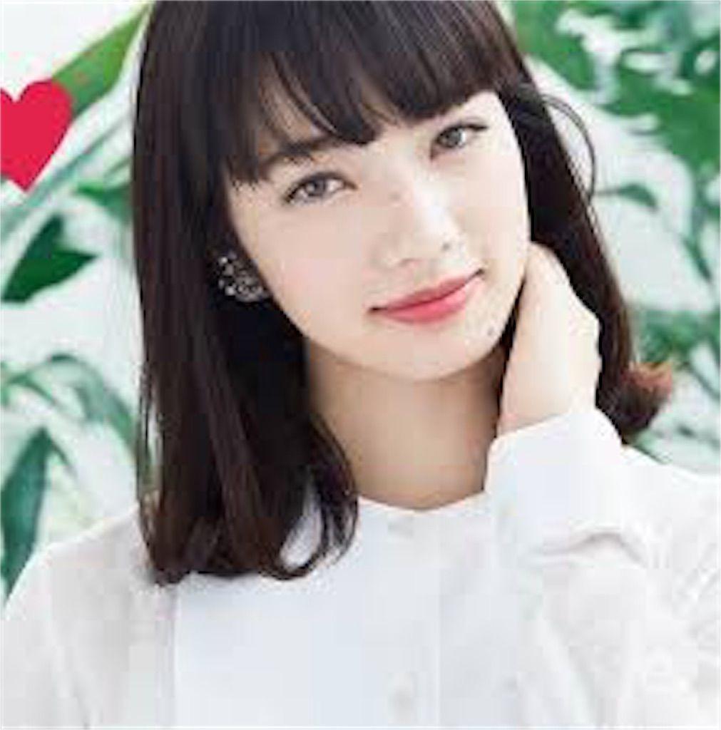 f:id:kawaiikoippai:20190430174112j:image