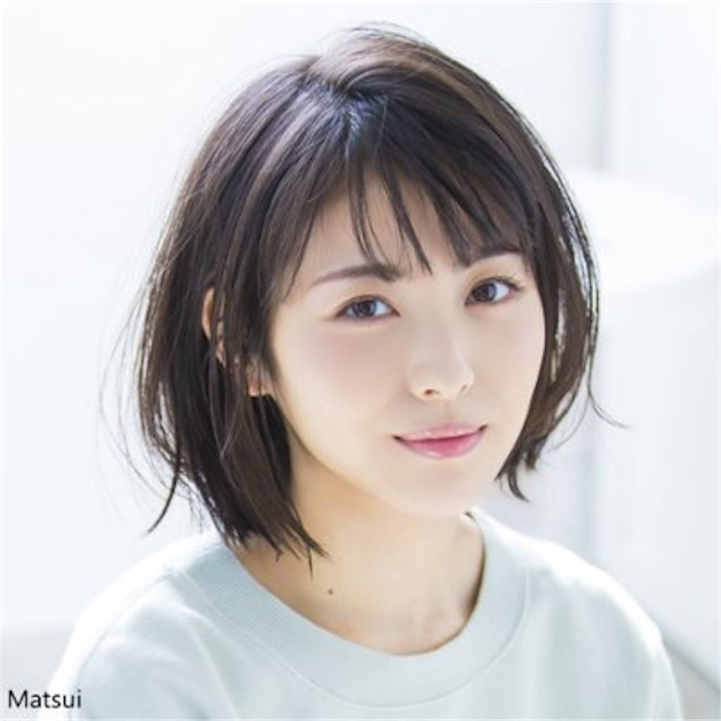 f:id:kawaiikoippai:20190430174532j:image