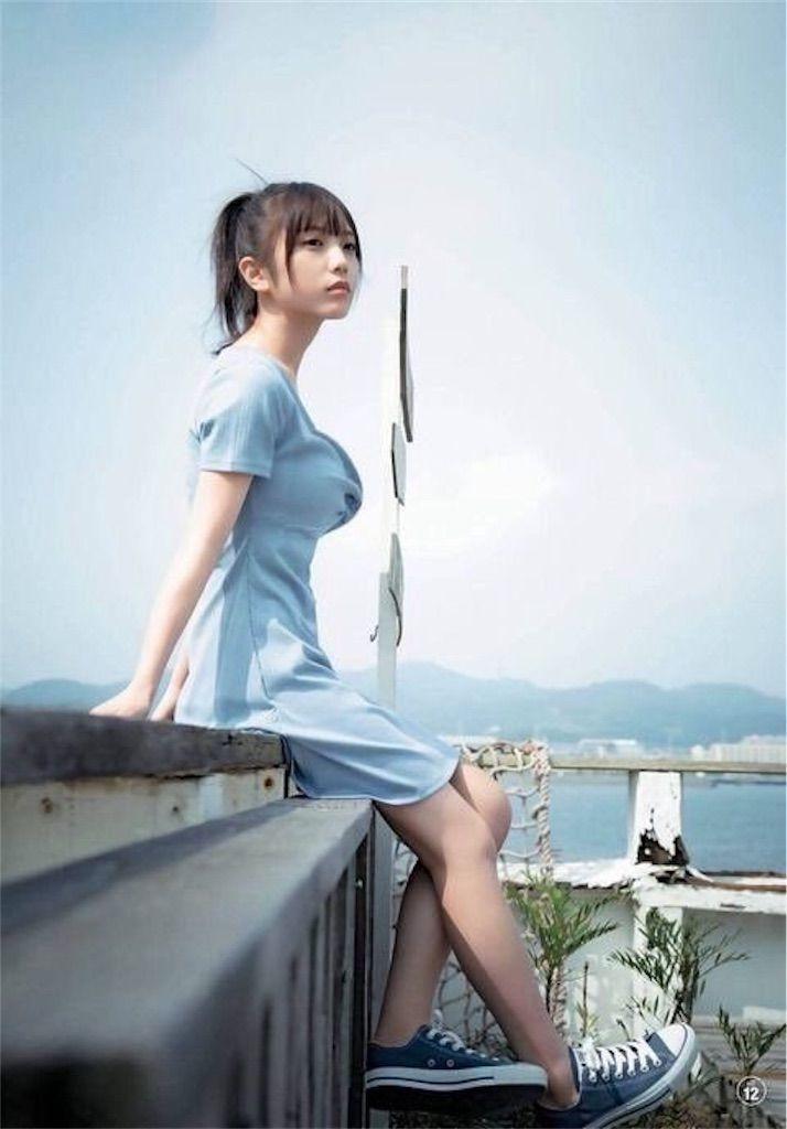 f:id:kawaiikoippai:20190501111611j:image