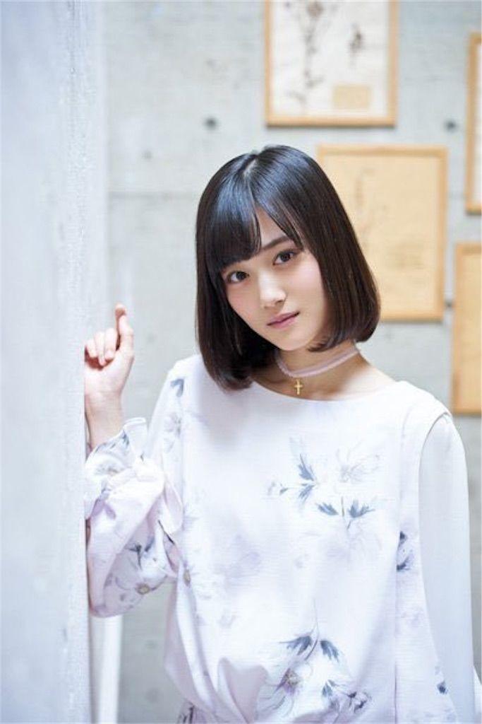 f:id:kawaiikoippai:20190502093020j:image